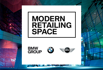 BMW – MODERN RETAIL SPACE